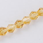 Imitation Austrian Crystal 5301 Bicone Beads, Faceted Glass Beads Strands, Gold, 2x3mm, Hole: 0.5mm; about 200pcs/strand, 16.5